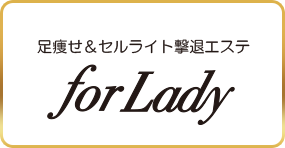 for Lady